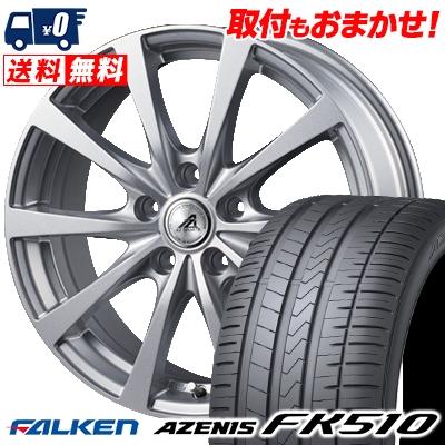 215/45R17 91Y XL FALKEN ファルケン AZENIS FK510 アゼニス FK510 AZ SPORTS EX10 AZスポーツ EX10 サマータイヤホイール4本セット