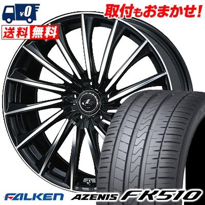 245/40R17 95Y XL FALKEN ファルケン AZENIS FK510 アゼニス FK510 WEDS LEONIS CH ウェッズ レオニス CH サマータイヤホイール4本セット
