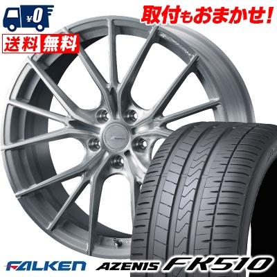 245/35R20 95Y XL FALKEN ファルケン AZENIS FK510 アゼニス FK510 WEDS F ZERO FZ-1 ウェッズ エフゼロ FZ-1 サマータイヤホイール4本セット