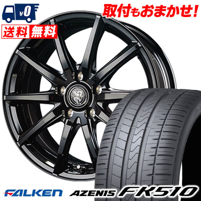 235/45R17 97Y XL FALKEN ファルケン AZENIS FK510 アゼニス FK510 TRG-GB10 TRG GB10 サマータイヤホイール4本セット