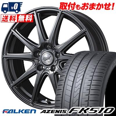 215/45R17 91Y XL FALKEN ファルケン AZENIS FK510 アゼニス FK510 FINALSPEED GR-Γ ファイナルスピード GRガンマ サマータイヤホイール4本セット