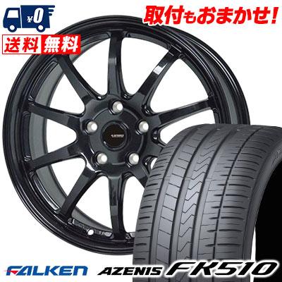 225/45R18 95Y XL FALKEN ファルケン AZENIS FK510 アゼニス FK510 G.speed G-04 Gスピード G-04 サマータイヤホイール4本セット