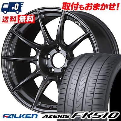 【コンビニ受取対応商品】 245/40R19 ファルケン 98Y XL GT FALKEN ファルケン AZENIS SSR FK510 アゼニス FK510 SSR GT X01 SSR GT X01 サマータイヤホイール4本セット, 北尾化粧品部:4823d7cf --- lms.imergex.tech