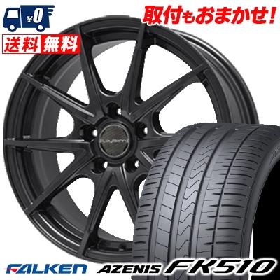 日本初の 235/40R18 95Y XL FALKEN ファルケン AZENIS FK510 アゼニス FK510 LeyBahn WGS レイバーン WGS サマータイヤホイール4本セット, NEOLATINE WEB STORE b0cd5dc1
