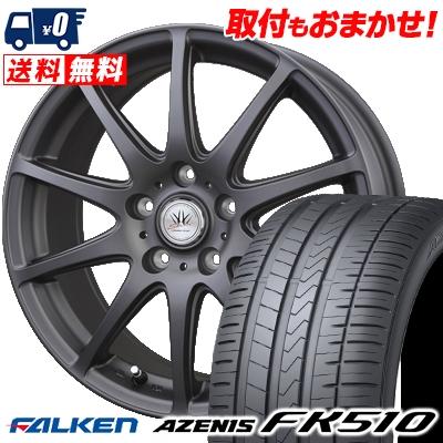 245/40R17 95Y XL FALKEN ファルケン AZENIS FK510 アゼニス FK510 BADX LOXARNY SPORT RS-10 バドックス ロクサーニ スポーツ RS-10 サマータイヤホイール4本セット