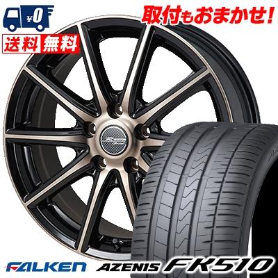 245/45R18 100Y XL FALKEN ファルケン AZENIS FK510 アゼニス FK510 MONZA R VERSION Sprint モンツァ Rヴァージョン スプリント サマータイヤホイール4本セット