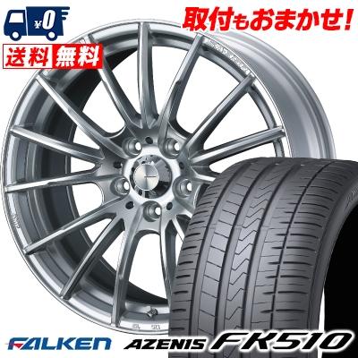 245/40R17 95Y XL FALKEN ファルケン AZENIS FK510 アゼニス FK510 WedsSport SA-35R ウェッズスポーツ SA-35R サマータイヤホイール4本セット【取付対象】