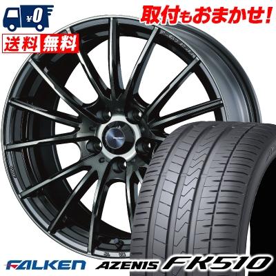 245/50R18 104Y XL FALKEN ファルケン AZENIS FK510 アゼニス FK510 WedsSport SA-35R ウェッズスポーツ SA-35R サマータイヤホイール4本セット【取付対象】