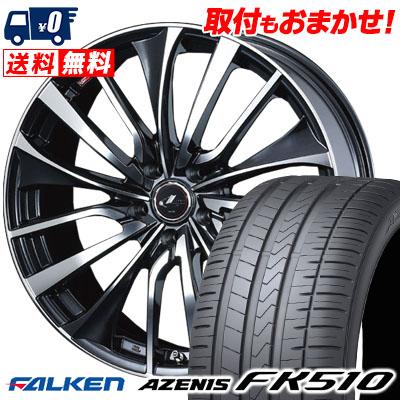 235/40R18 95Y XL FALKEN ファルケン AZENIS FK510 アゼニス FK510 weds LEONIS VT ウエッズ レオニス VT サマータイヤホイール4本セット