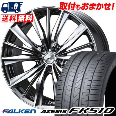 245/30R20 90Y XL FALKEN ファルケン AZENIS FK510 アゼニス FK510 weds LEONIS VX ウエッズ レオニス VX サマータイヤホイール4本セット
