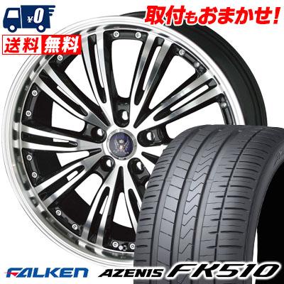 18インチ FALKEN ファルケン AZENIS FK510 アゼニス 225 45 18 225-45-18 取付対象 シュタイナー XL WX5 95Y 毎日激安特売で 営業中です STEINER サマーホイールセット サマータイヤホイール4本セット 45R18 1年保証