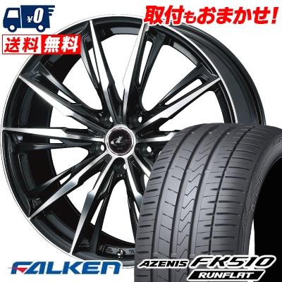 245/45R18 100Y XL FALKEN ファルケン AZENIS FK510 RUNFLAT アゼニス FK510 ランフラット WEDS LEONIS GX ウェッズ レオニス GX サマータイヤホイール4本セット
