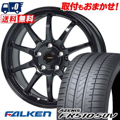 235/60R18 107W XL FALKEN ファルケン AZENIS FK510 SUV アゼニス FK510 SUV G.speed G-04 Gスピード G-04 サマータイヤホイール4本セット