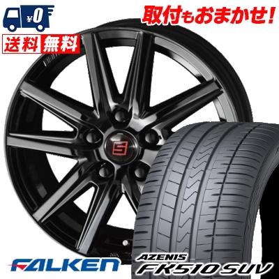 235/60R18 107W XL FALKEN ファルケン AZENIS FK510 SUV アゼニス FK510 SUV SEIN SS BLACK EDITION ザイン エスエス ブラックエディション サマータイヤホイール4本セット