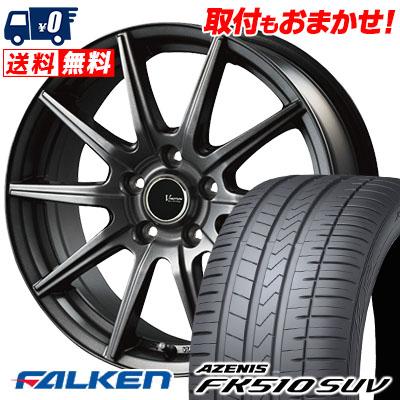 235/55R17 103W XL FALKEN ファルケン AZENIS FK510 SUV アゼニス FK510 SUV V-EMOTION GS10 Vエモーション GS10 サマータイヤホイール4本セット