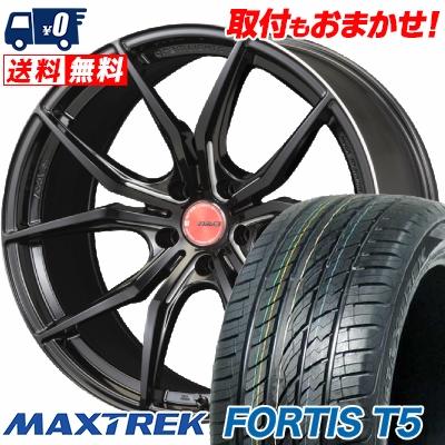 255/45R20 105W XL MAXTREK マックストレック FORTIS T5 フォルティス ティーファイブ RAYS GRAMLIGHTS 57FXX レイズ グラムライツ 57FXX サマータイヤホイール4本セット