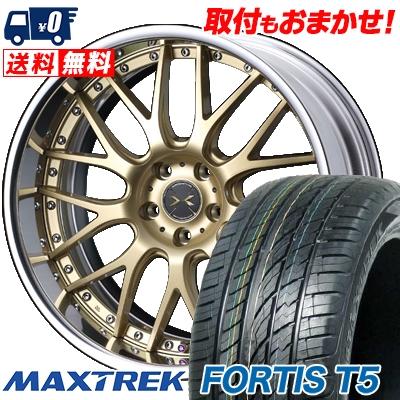 255/45R20 105W XL MAXTREK マックストレック FORTIS T5 フォルティス ティーファイブ weds MAVERICK 709M ウエッズ マーベリック 709M サマータイヤホイール4本セット
