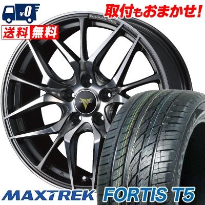 245/35R20 95Y XL MAXTREK マックストレック FORTIS T5 フォルティス ティーファイブ WEDS NOVARIS BEONDE LO ウェッズ ノヴァリス ビオンド LO サマータイヤホイール4本セット