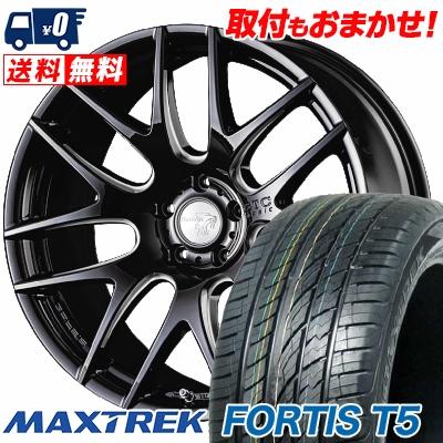 255/45R20 105W XL MAXTREK マックストレック FORTIS T5 フォルティス ティーファイブ Balken BTC basic ヴァルケン BTC ベーシック サマータイヤホイール4本セット