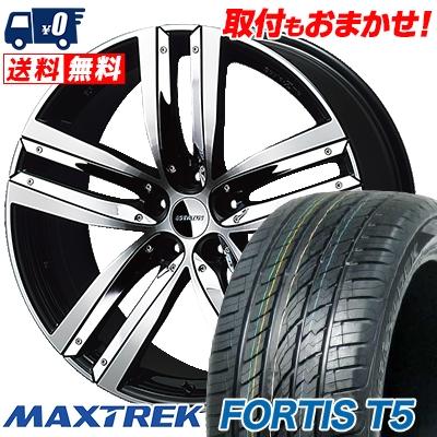 255/45R20 105W XL MAXTREK マックストレック FORTIS T5 フォルティス ティーファイブ ESTATUS Style-ZTR エステイタス スタイルZTR サマータイヤホイール4本セット