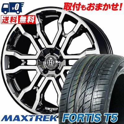 255/45R20 105W XL MAXTREK マックストレック FORTIS T5 フォルティス ティーファイブ RAYS FULL CROSS CROSS SLEEKERS T6 レイズ フルクロス クロススリーカーズ T6 サマータイヤホイール4本セット