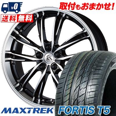 255/45R20 105W XL MAXTREK マックストレック FORTIS T5 フォルティス ティーファイブ Kashina XV5 カシーナ XV5 サマータイヤホイール4本セット