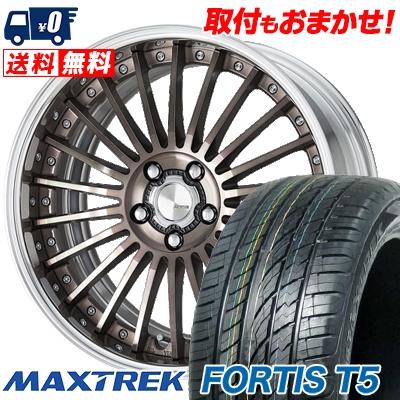 245/35R20 95Y XL MAXTREK マックストレック FORTIS T5 フォルティス ティーファイブ WORK LANVEC LF1 ワーク ランベック エルエフワン サマータイヤホイール4本セット