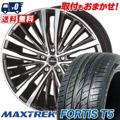255/45R20 105W XL MAXTREK マックストレック FORTIS T5 フォルティス ティーファイブ SHALLEN XR-75 MONOBLOCK シャレン XR75 モノブロック サマータイヤホイール4本セット
