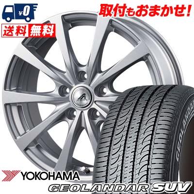 205/70R15 96H YOKOHAMA ヨコハマ GEOLANDAR SUV G055 ジオランダーSUV G055 AZ SPORTS EX10 AZスポーツ EX10 サマータイヤホイール4本セット
