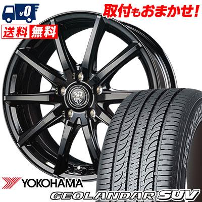 有名ブランド 235/55R17 99H YOKOHAMA ヨコハマ GEOLANDAR SUV G055 ジオランダーSUV G055 TRG-GB10 TRG GB10 サマータイヤホイール4本セット, 札幌市 3de2b897