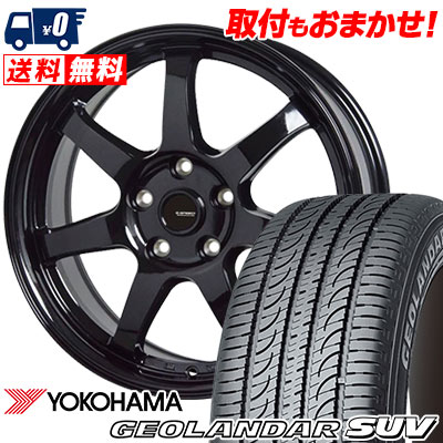 215/70R16 100H YOKOHAMA ヨコハマ GEOLANDAR SUV G055 ジオランダーSUV G055 G.speed G-03 Gスピード G-03 サマータイヤホイール4本セット
