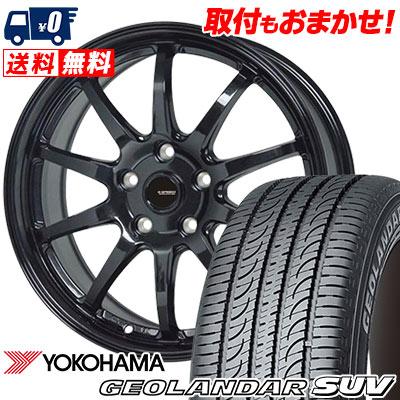 235/55R18 100V YOKOHAMA ヨコハマ GEOLANDAR SUV G055 ジオランダーSUV G055 G.speed G-04 Gスピード G-04 サマータイヤホイール4本セット