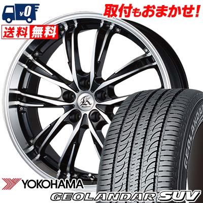 225/55R17 97V YOKOHAMA ヨコハマ GEOLANDAR SUV G055 ジオランダーSUV G055 Kashina XV5 カシーナ XV5 サマータイヤホイール4本セット【取付対象】
