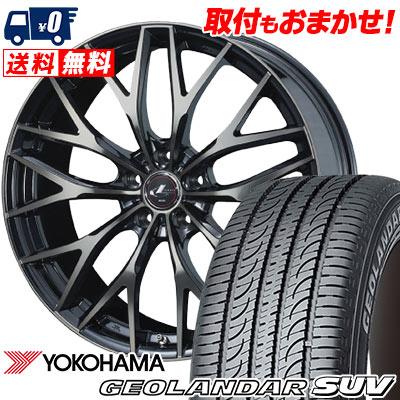 215/65R16 98H YOKOHAMA ヨコハマ GEOLANDAR SUV G055 ジオランダーSUV G055 weds LEONIS MX ウェッズ レオニス MX サマータイヤホイール4本セット
