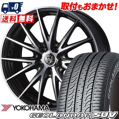 205/70R15 96H YOKOHAMA ヨコハマ GEOLANDAR SUV G055 ジオランダーSUV G055 WEDS RIZLEY VS ウェッズ ライツレー VS サマータイヤホイール4本セット