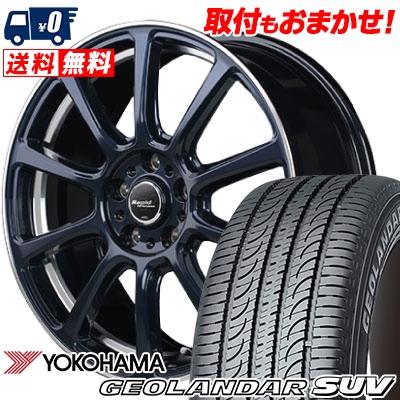 215/55R18 99V YOKOHAMA ヨコハマ GEOLANDAR SUV G055 ジオランダーSUV G055 Rapid Performance ZX10 ラピッド パフォーマンス ZX10 サマータイヤホイール4本セット【取付対象】