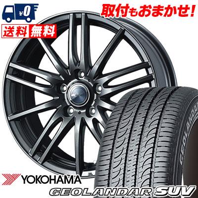 205/70R15 96H YOKOHAMA ヨコハマ GEOLANDAR SUV G055 ジオランダーSUV G055 Zamik Tito ザミック ティート サマータイヤホイール4本セット