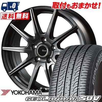 235/65R18 106H YOKOHAMA ヨコハマ GEOLANDAR SUV G055 ジオランダーSUV G055 V-EMOTION GS10 Vエモーション GS10 サマータイヤホイール4本セット