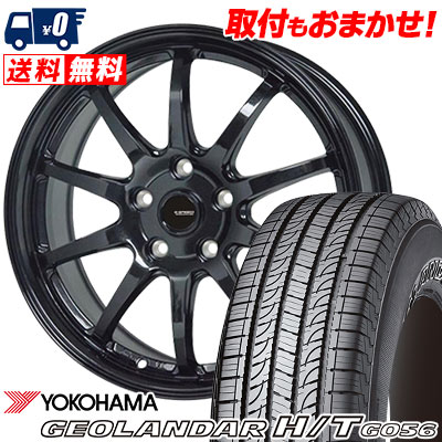 245/70R16 111H YOKOHAMA ヨコハマ GEOLANDAR H/T G056 ジオランダーH/T G056 G.speed G-04 Gスピード G-04 サマータイヤホイール4本セット