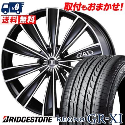245/45R19 BRIDGESTONE ブリヂストン REGNO GR-XI レグノ GR クロスアイ GARSON GLAIVE ギャルソン グレイブ サマータイヤホイール4本セット