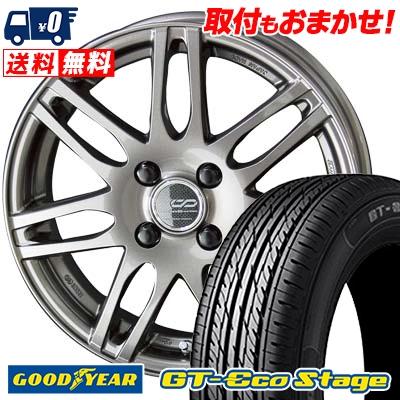 165/65R15 81S Goodyear グッドイヤー GT-Eco Stage ジーティー エコステージ ENKEI CREATIVE DIRECTION CDS2 エンケイ クリエイティブ ディレクション CD-S2 サマータイヤホイール4本セット
