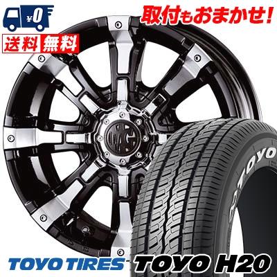 【信頼】 215/60R17 TOYO TIRES トーヨー タイヤ H20 H20 MG BEAST MG ビースト サマータイヤホイール4本セット for 200系ハイエース, 高島郡 75d28607