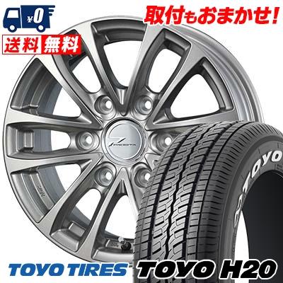195/80R15 TOYO TIRES トーヨー タイヤ H20 H20 PRODITA HC プロディータ エッチシー サマータイヤホイール4本セット for 200系ハイエース