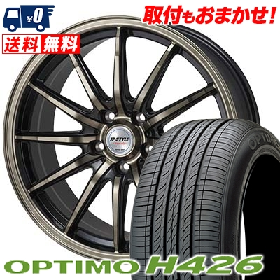 225/60R16 HANKOOK ハンコック OPTIMO H426 オプティモ H426 JP STYLE Vercely JPスタイル バークレー サマータイヤホイール4本セット