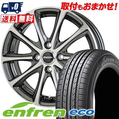 165/55R15 79H HANKOOK ハンコック enfren eco H433 アンプラン エコ H433 Laffite LE-04 ラフィット LE-04 サマータイヤホイール4本セット