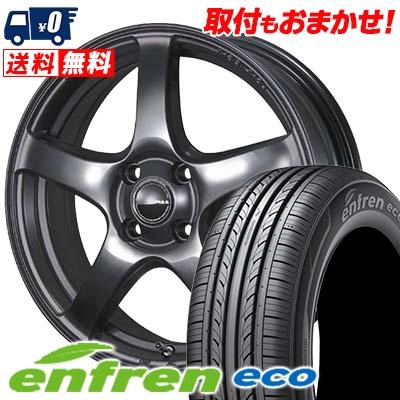 165/55R15 HANKOOK ハンコック enfren eco H433 アンプラン エコ H433 PIAA Eleganza S-01 PIAA エレガンツァ S-01 サマータイヤホイール4本セット