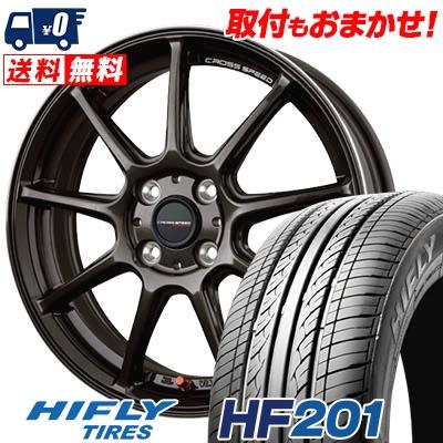 165/55R14 72H HIFLY ハイフライ HF201 エイチエフ ニイマルイチ CROSS SPEED HYPER EDITION RS9 クロススピード ハイパーエディション RS9 サマータイヤホイール4本セット