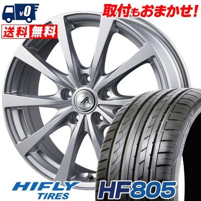 225/50R17 98W XL HIFLY ハイフライ HF805 エイチエフ ハチマルゴ AZ SPORTS EX10 AZスポーツ EX10 サマータイヤホイール4本セット