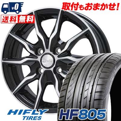 205/55R15 HIFLY B-win ハイフライ HF805 エイチエフ HF805 ハチマルゴ B-win KRX KRX B-win KRX サマータイヤホイール4本セット, パーティーバッグ - Rich or Die -:55d0bbef --- vzdynamic.com