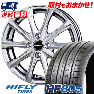195/45R16 84V XL HIFLY ハイフライ HF805 エイチエフ ハチマルゴ Exceeder E04 エクシーダー E04 サマータイヤホイール4本セット